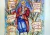 Перший  «Розум-фест» в Батурині - надзвичайні результати та щирі емоції!
